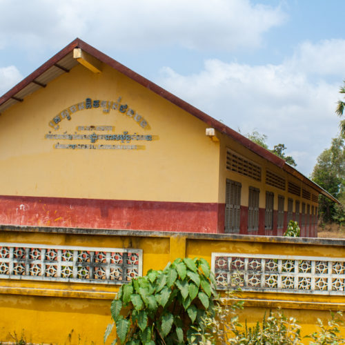 A Village School In Svey Rieng. Many Families And Children CIF Works With Live In This Part Of Cambodia.